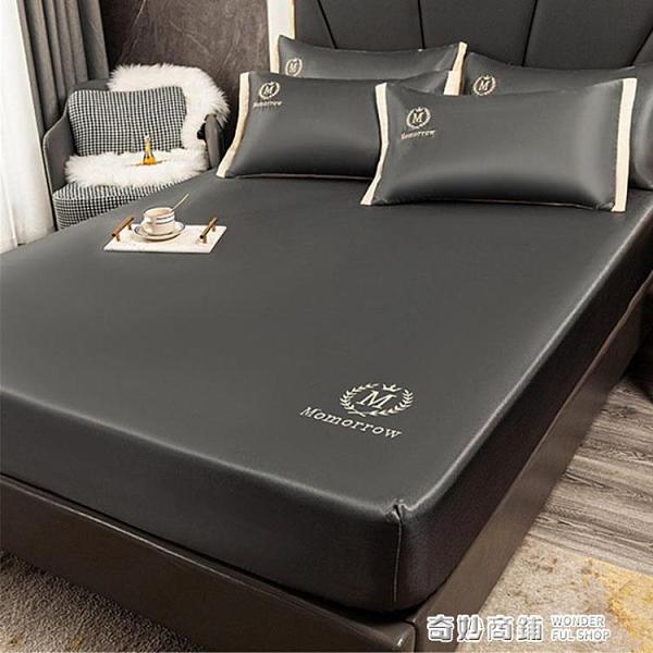 夏季冰絲涼蓆三件套床笠款1.8m床可水洗摺疊單人空調軟蓆子1.5米 奇妙商鋪