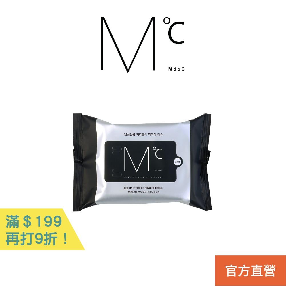 MdoC 極致控油濕紙巾 清潔肌膚 控油 清爽 出汗