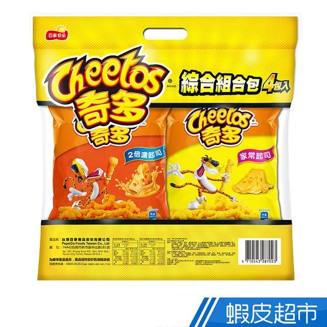 Cheetos奇多綜合組合包(220g) 現貨 蝦皮直送