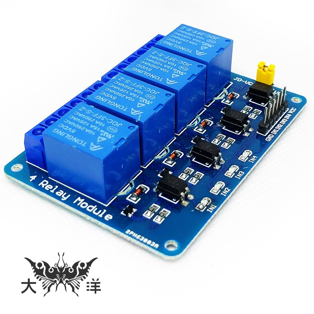 4路繼電器模組(5V) 0882 大洋國際電子