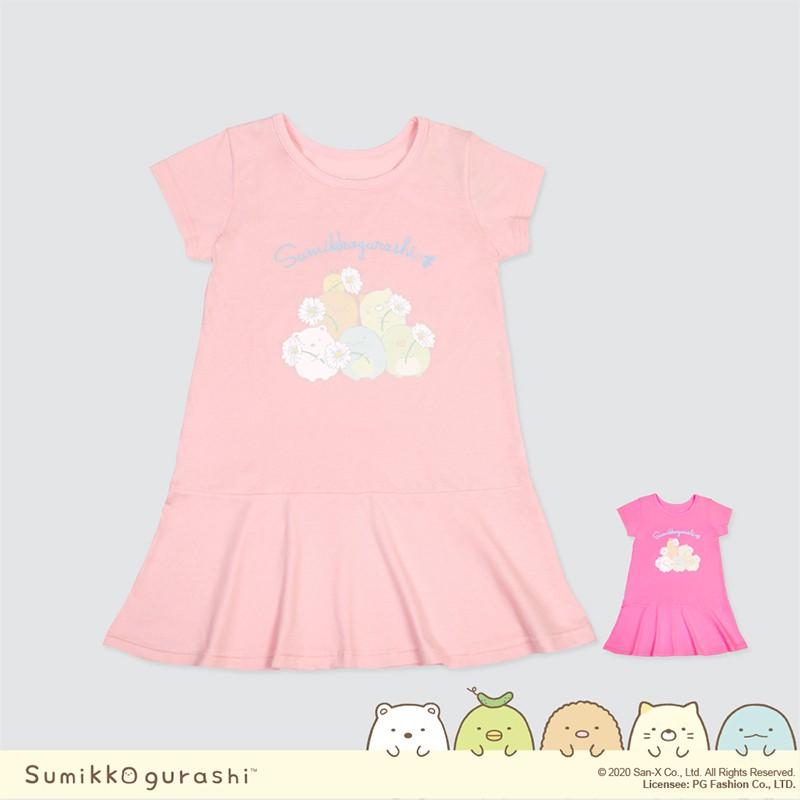 PG美人網 荷葉裙襬長版上衣 角落小夥伴G179