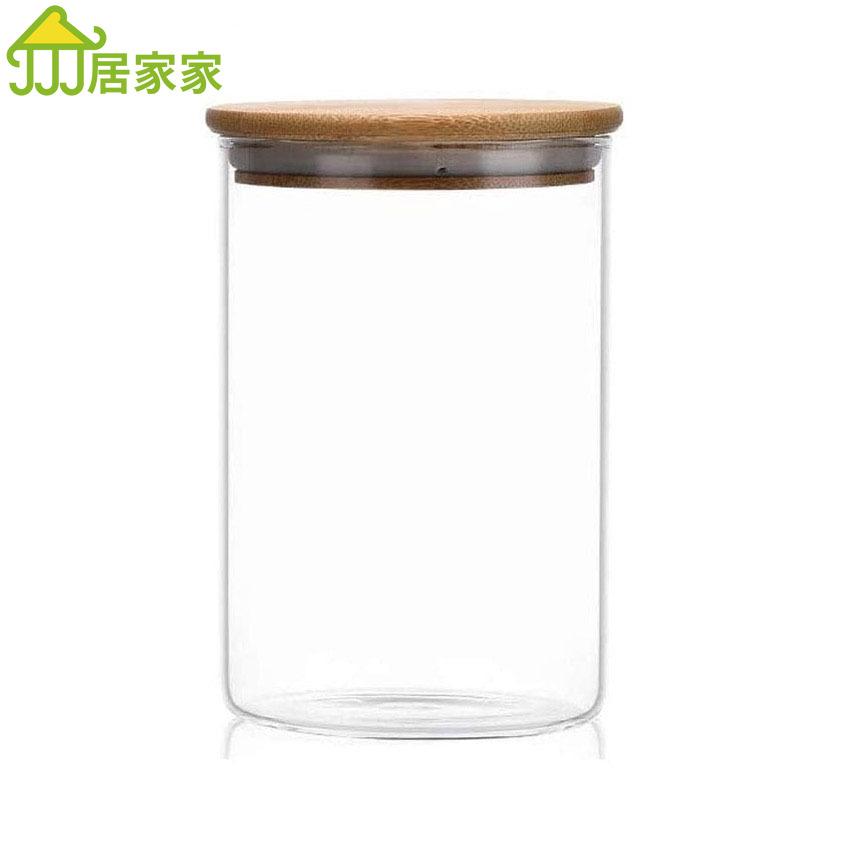 居家家廚房五谷雜糧收納盒食品級零食儲物罐玻璃密封罐家用茶叶罐