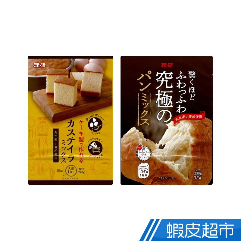日本理研農產 烘焙預拌粉 (極致麵包用粉/卡斯特拉蛋糕用粉) 蜂蜜蛋糕 鬆厚吐司 現貨 蝦皮直送 (部分即期)