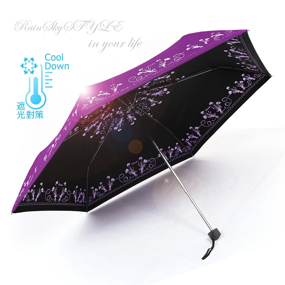 【99%遮光-抗UV傘】-超輕-花序雙絲印-超防曬傘 /-晴雨傘-降溫傘黑膠傘防風傘遮陽傘洋傘折傘非自動傘
