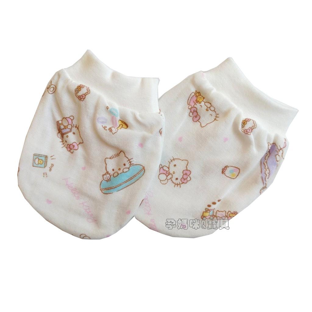 三麗鷗 HELLO KITTY輕旅行系列印花護手套 100%純棉新生兒紗布護手套