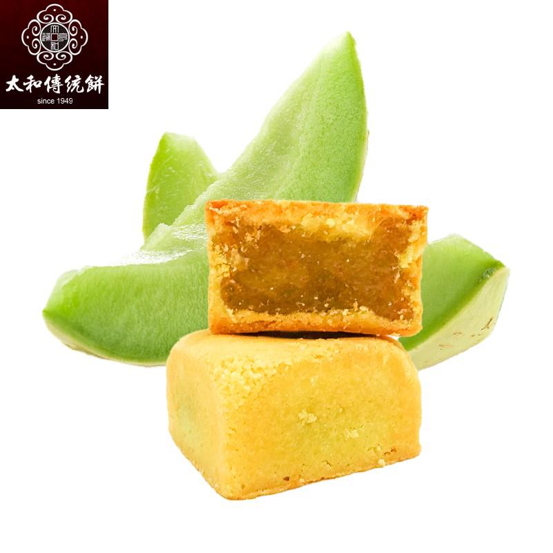 【太和傳統餅】 哈密瓜水果酥  6入/盒