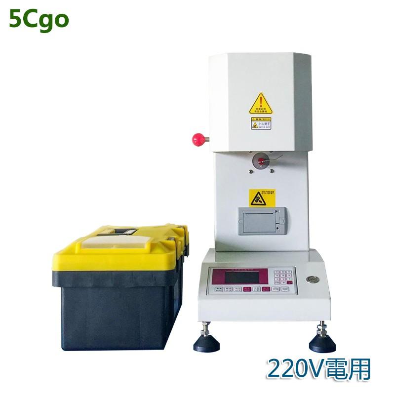 5Cgo【批發】全自動塑膠熔融指數測定儀測量儀器塑料熔體流動速率儀熔指檢測儀220V 556976367027