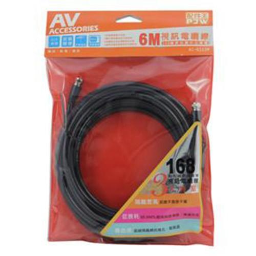 配件王 配件王視訊電纜線AC-6103M-6M【愛買】