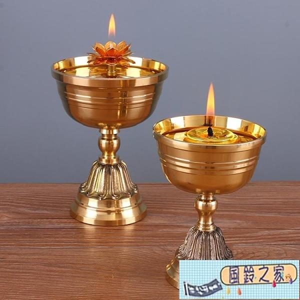 蓮花燈 銅油燈 供佛家用燈盞 長明燈佛燈酥油盞食用油碗香油純銅燈座底座