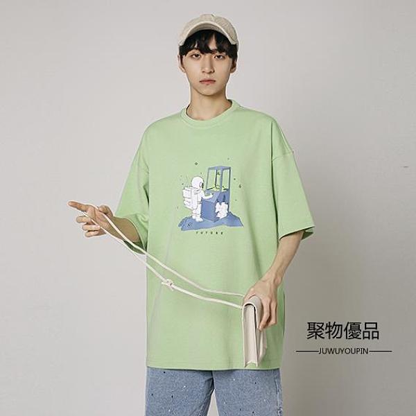 夏季學生印花短袖T恤寬鬆圓領港風情侶男上衣【聚物優品】