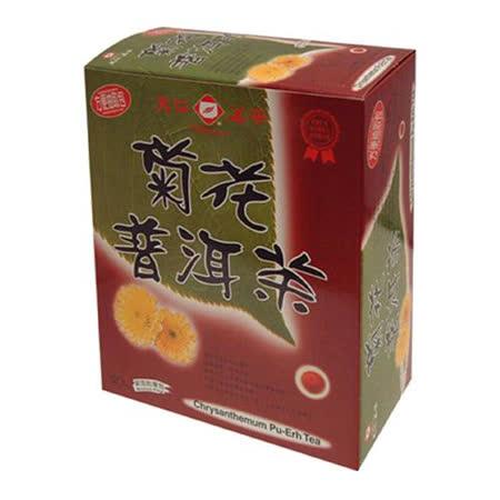 天仁菊花普洱茶包3g x40包/盒