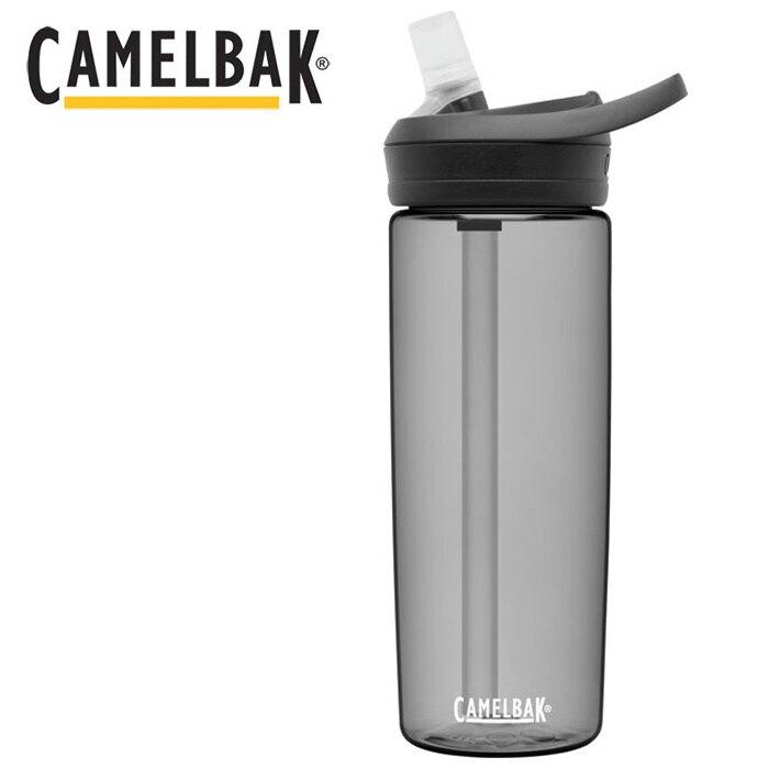 【Camelbak 美國】eddy+ Renew 多水吸管水瓶 600ml 炭黑色 (CB2466001060)