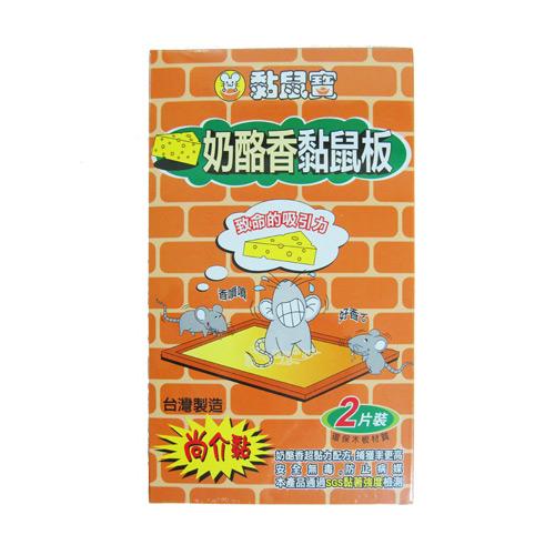 黏鼠寶奶酪香黏鼠板-小-2入