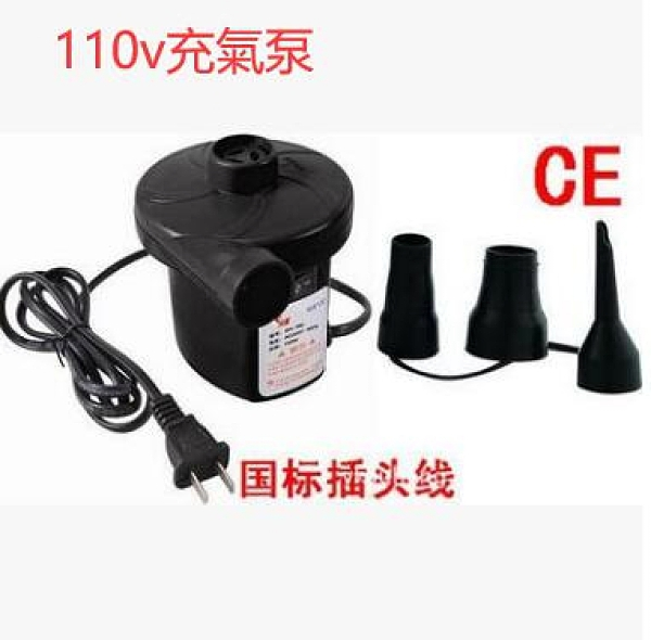 110V電動充氣泵 電動抽氣泵 110V電動泵浦 充氣泳池電動泵