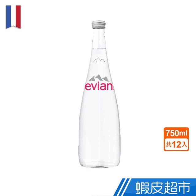 法國evian依雲天然礦泉水(750mlx12入 玻璃瓶)台灣官方Evian 現貨 蝦皮直送 (部分即期)