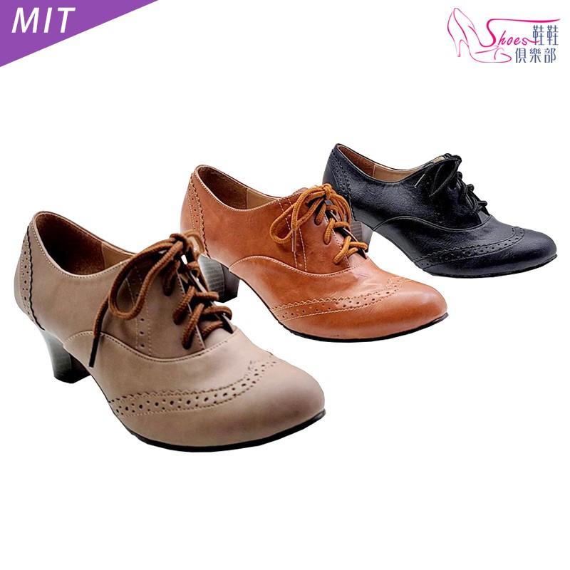 鞋鞋俱樂部 MIT復古雕花中跟休閒牛津鞋 023-6650 052-6650