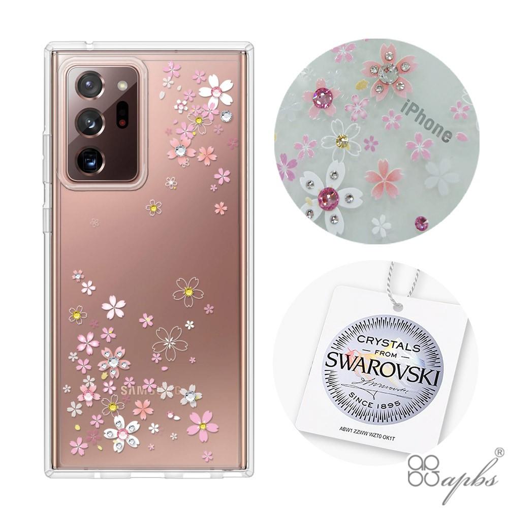 apbs Samsung Galaxy Note 20 Ultra 輕薄軍規防摔施華彩鑽手機殼-浪漫櫻