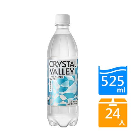 礦沛氣泡水585mlx24/箱