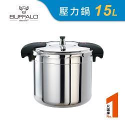 牛頭牌  Function雅適商用快鍋15L送湯杓