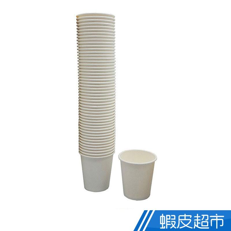 自然風 7oz日式紙杯-50入 戶外 野餐 露營  現貨 蝦皮直送