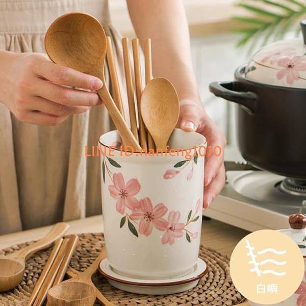日式櫻花筷子筒陶瓷收納家用瀝水筷簍筷桶單個筷籠筷架【白嶼家居】