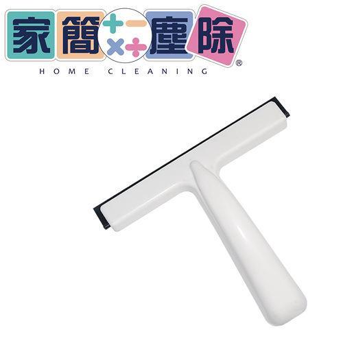 家簡塵除 摩登玻璃刮刀 ( 附贈掛勾 )【愛買】