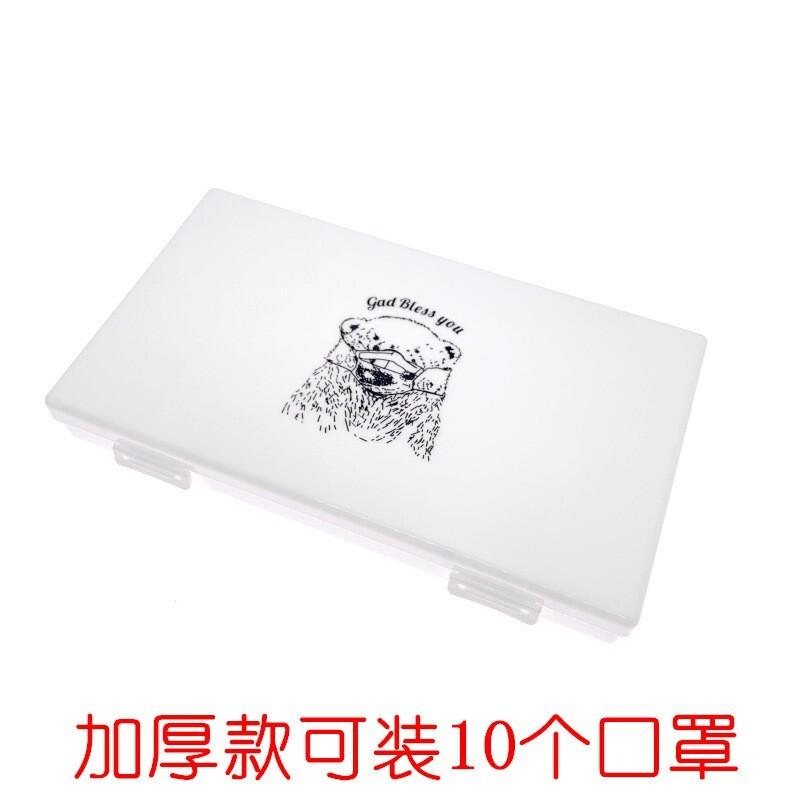 台灣24小時現貨秒發加厚款  可愛卡通口罩盒 素色簡約口罩盒 口罩收納盒 卡扣式 收納攜帶(加厚款)
