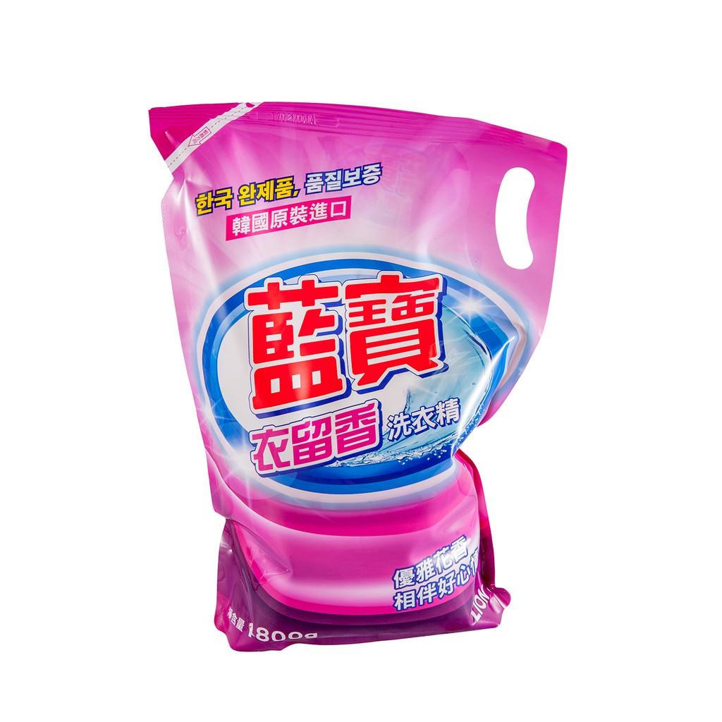 藍寶衣留香洗衣精-補充包  【大潤發】