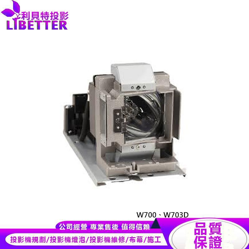 BENQ 5J.J5405.001 投影機燈泡 For W700、W703D