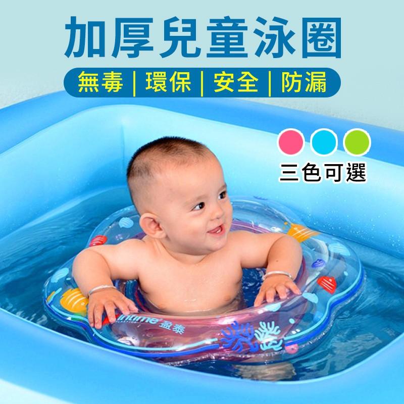 【兒童泳圈】新款加厚 兒童造型泳圈 遮陽泳圈 造型泳圈 泳圈 加厚造型泳圈 造型坐式泳圈 飛機泳圈 嬰兒泳圈 小孩泳圈