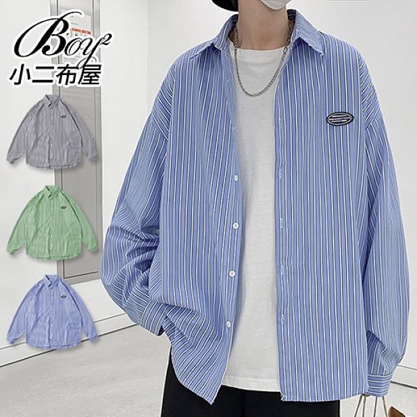 男長袖襯衫 韓系條紋寬鬆上衣外套【NLZYF-C36】