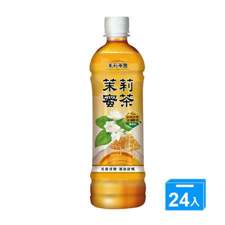 光泉茉莉茶園-蜜茶585ml*24入