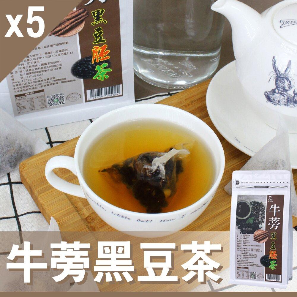 【Mr.Teago】牛蒡黑豆茶/養生茶/養生飲-3角立體茶包-5袋/組(30包/袋)