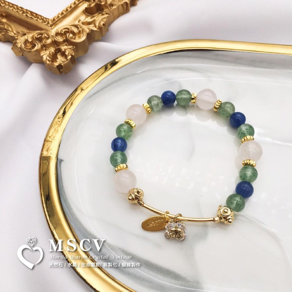  MSCV 藍晶石 x 綠草莓 x 粉水晶 x 天然水晶手鍊贈精緻絨布袋