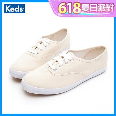 Keds CHAMPION 繽紛活力綁帶帆布鞋-米