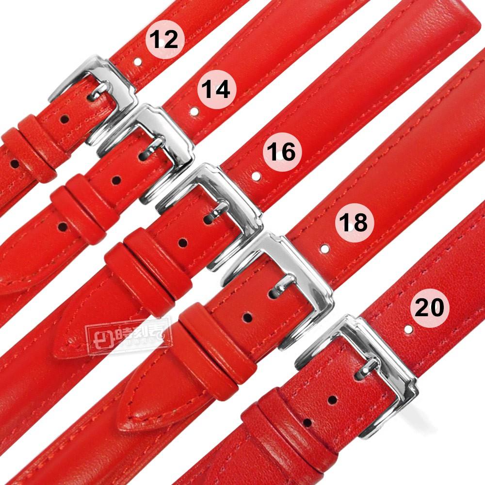 Watchband 12.14.16.18.20 mm各品牌通用 經典色系 真皮錶帶 不鏽鋼扣頭 紅色 廠商直送