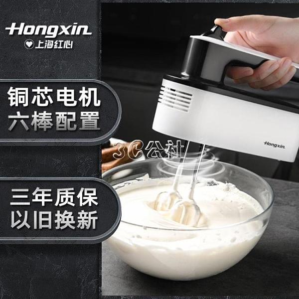 電動打蛋器家商用烘焙大功率打發奶油蛋糕機攪拌工具手持自動 快速出貨