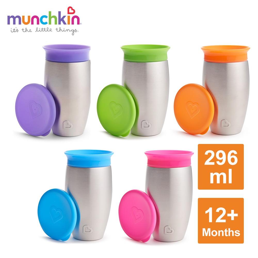 美國滿趣健munchkin-360度不鏽鋼防漏杯296ml(五色可選)