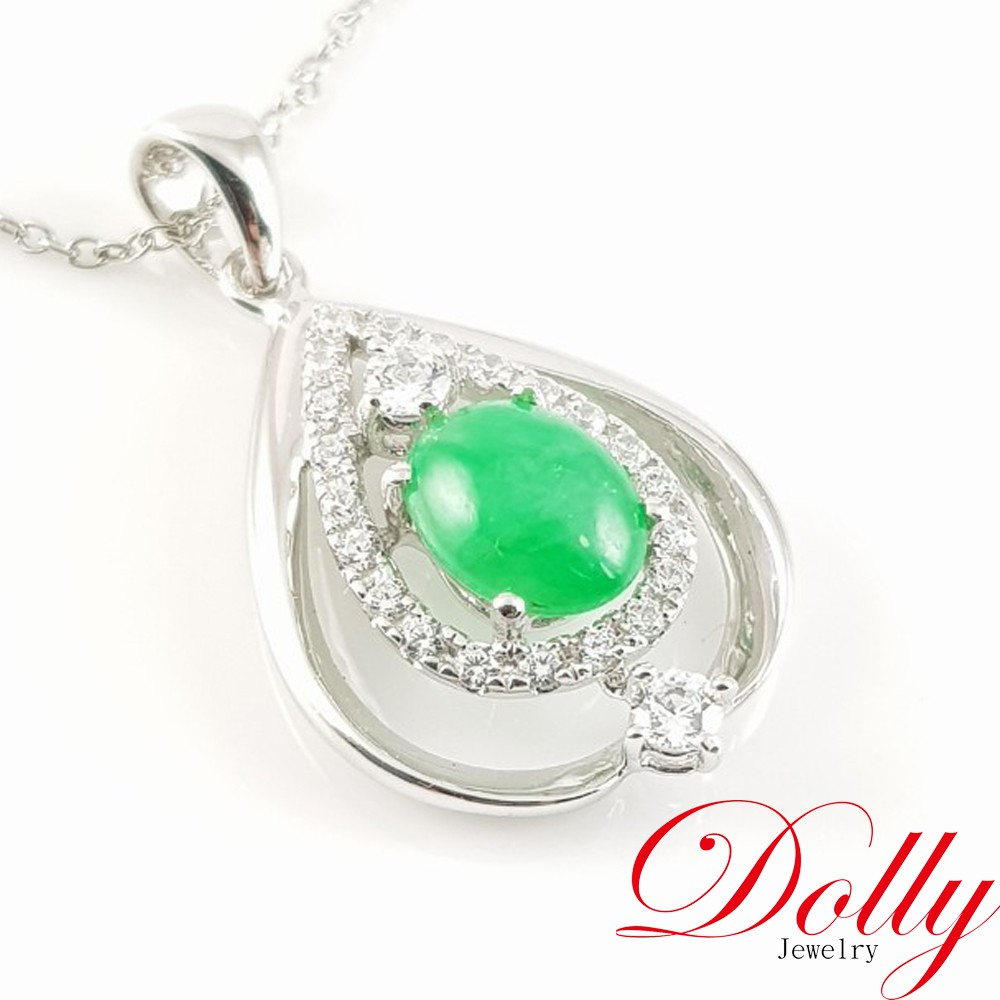 Dolly 緬甸 陽綠冰種翡翠 14K金鑽石項鍊(011)