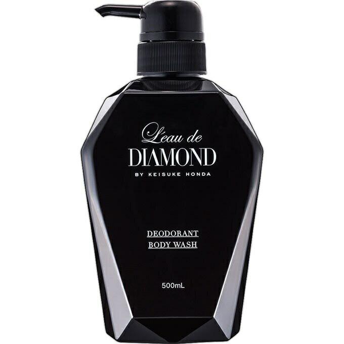 日本l'eau de diamond鑽石芳香沐浴露(清新果茶花香調)500ml