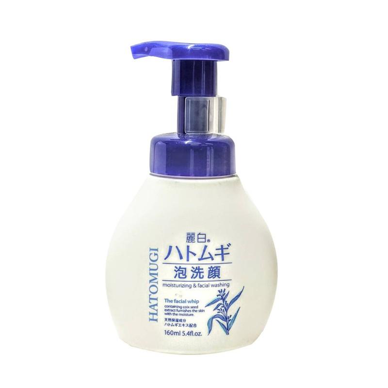 【熊野油脂 KUMANO】麗白薏仁泡沫洗面乳160ml