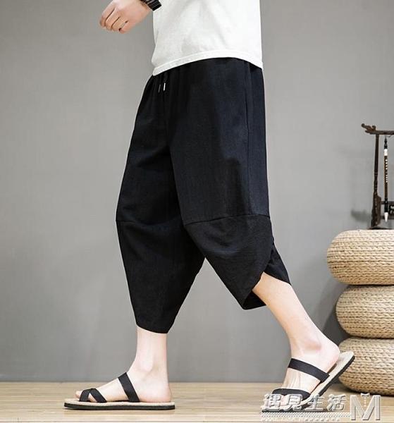 夏季闊腿褲寬鬆男士七分褲薄款潮流中國風褲子休閒短褲小腳哈倫褲 遇見生活