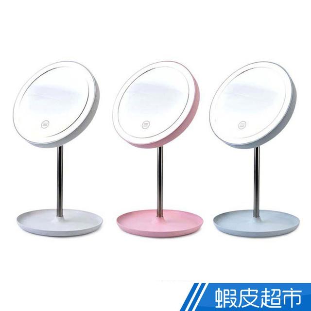 LED觸控 USB 補光化妝鏡 三種色溫  現貨 蝦皮直送