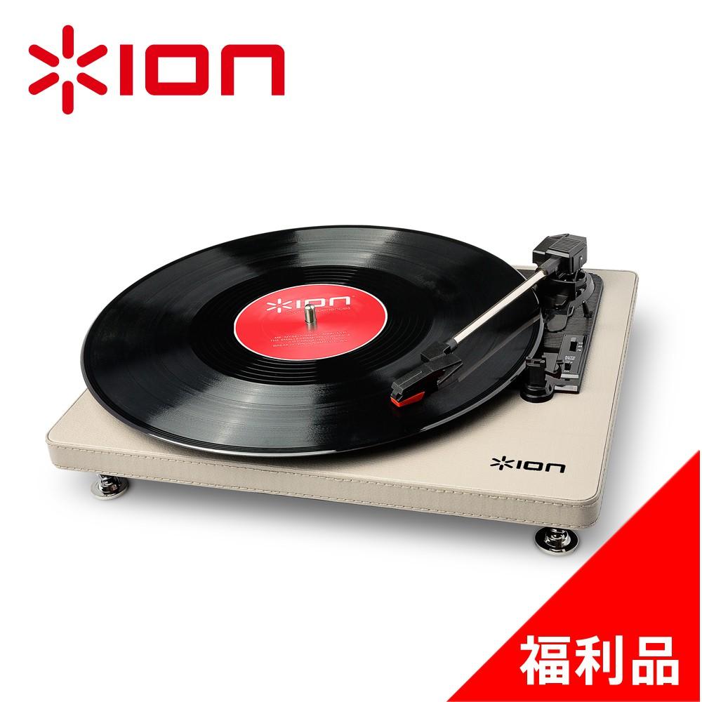 ION Audio Compact LP 摩登皮革黑膠唱機 - 奶油白-拆封福利品