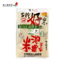 【池上鄉農會】池農台灣好米2.5公斤/包