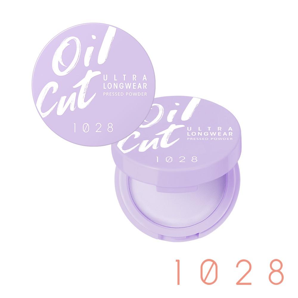 1028 Oil Cut ! 超吸油蜜粉餅 (紫微光) 現貨 【佳瑪】
