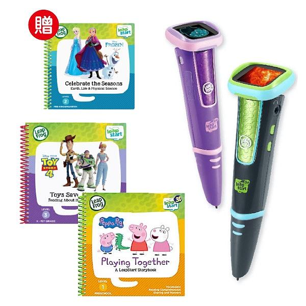【熱銷進階組】美國 LeapFrog 跳跳蛙 LeapStart Go點讀Go學習筆(綠/粉)+3本學習書