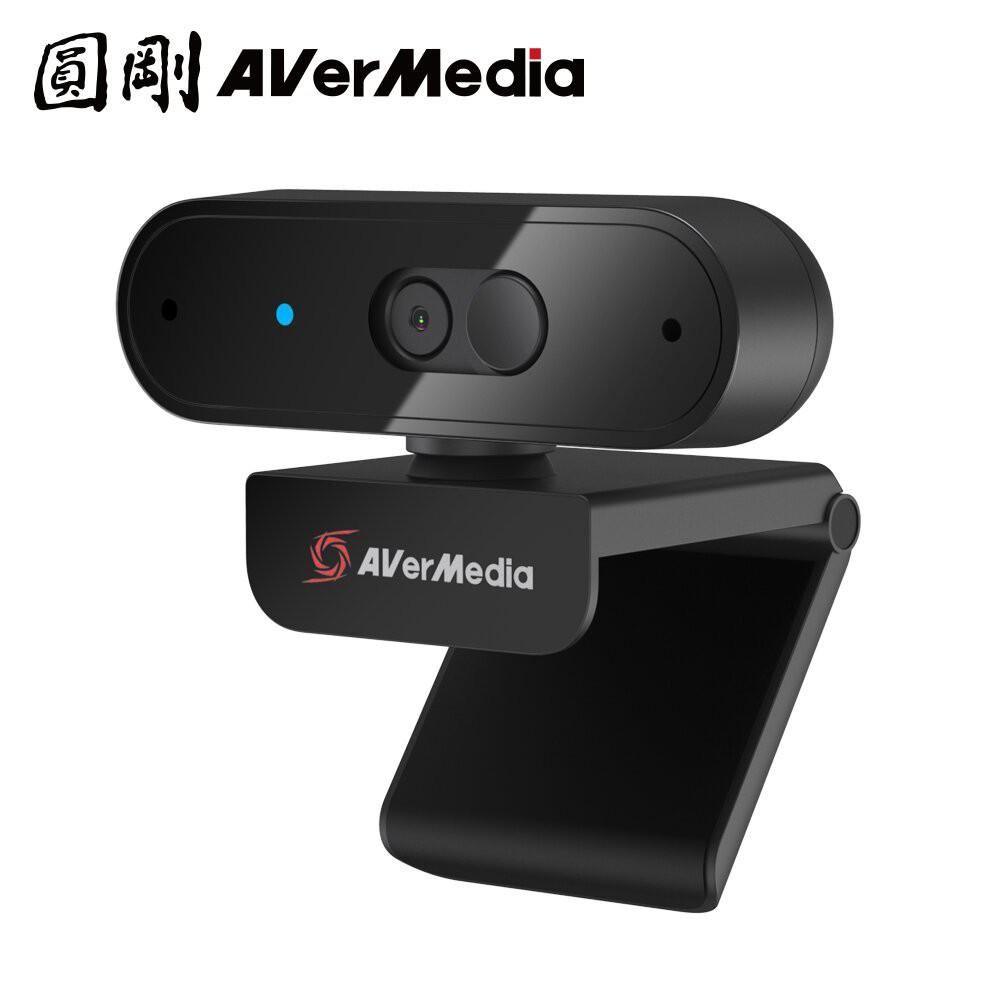 圓剛1080p 高畫質自動變焦網路攝影機 PW310P