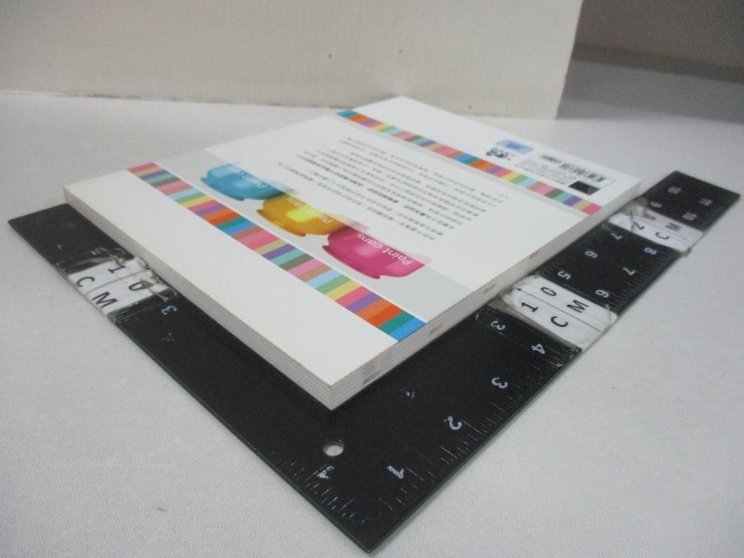 【書寶二手書T1/建築_DCH】平面設計的心動配色-極致好感的不敗配色法則_ArtTone