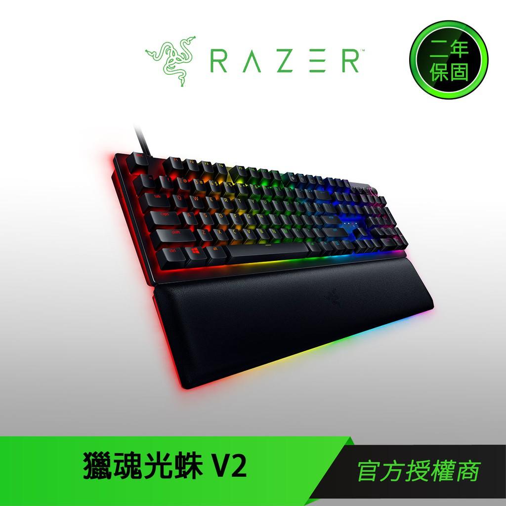 【RAZER 雷蛇】HUNTSMAN V2 ANALOG 獵魂光蛛 V2 ANALOG電競鍵盤